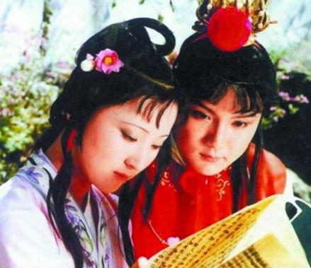 87版《红楼梦》中贾宝玉、林黛玉共读《西厢记》