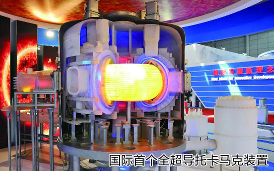 第十届中博会今日开幕 高科技智能元素闪耀会场