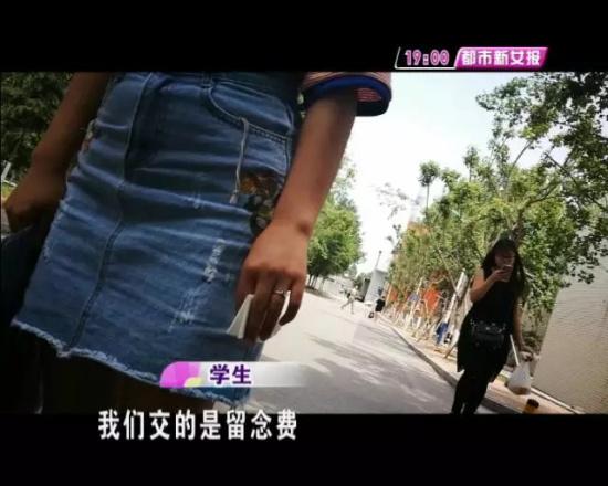 """济南一高校被曝收取毕业生""""爱校费"""" 不交不行!"""