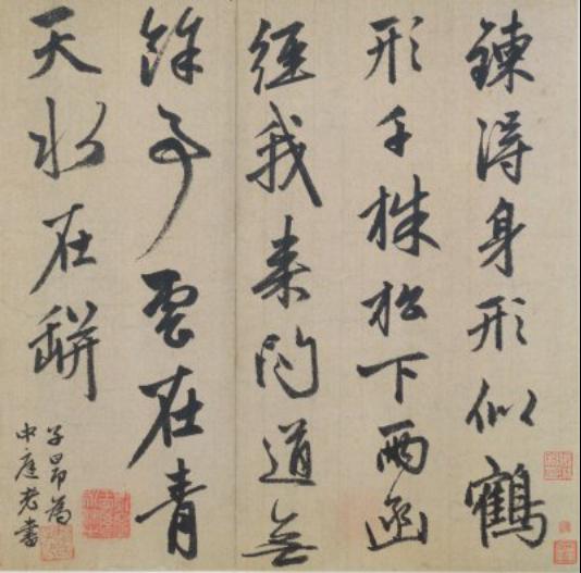 潘武老师:鉴定赵孟頫书画的真伪方法