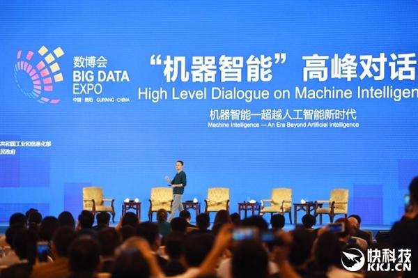 """马云宣告:""""机器智能""""时代已经到来!"""