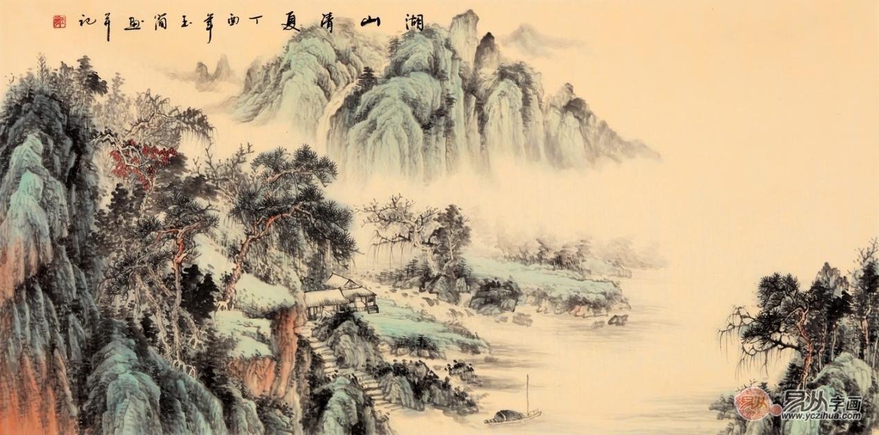 玉简四尺横幅写意山水画作品《湖山清夏》作品来源:易从网-收藏字图片