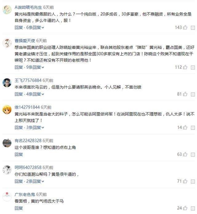 前任前首富提前出狱,即使马云,刘强东,马化腾联手也不是对手