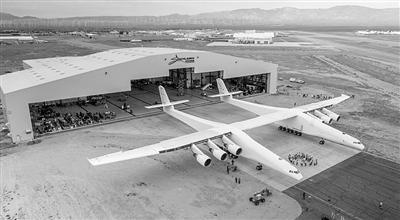 世界首架巨型双身飞机出库亮相。来源:美国太空新闻网