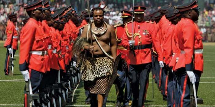 Mswati guard of honor