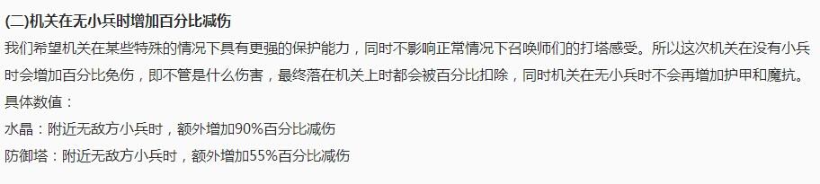 王者荣耀:韩信S8将大幅削弱偷塔传说或成历史