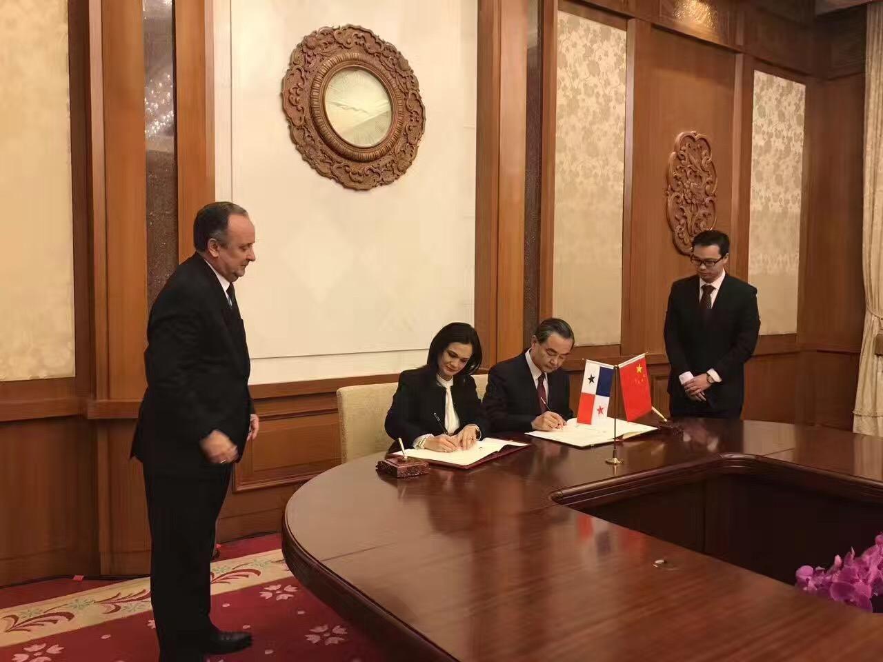 外交部长王毅和巴拿马外长签署联合公报 - 天在上头 - 我的信息博客