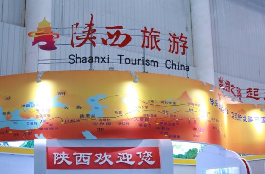 """陕西""""旅游+直播"""" 成为华中旅游博览会最大亮点"""