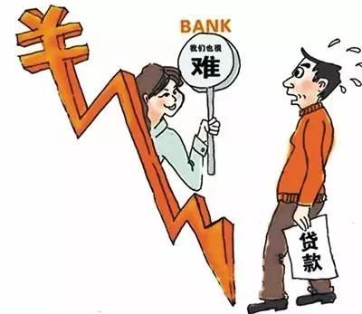 深圳多家银行表内借款利率呈现分歧水平上浮