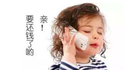 电话催收形势严峻:一有投诉就被查,语气一定要平稳1