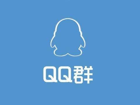 """QQ群""是怎么来的?从15年前的一次请饭说起"