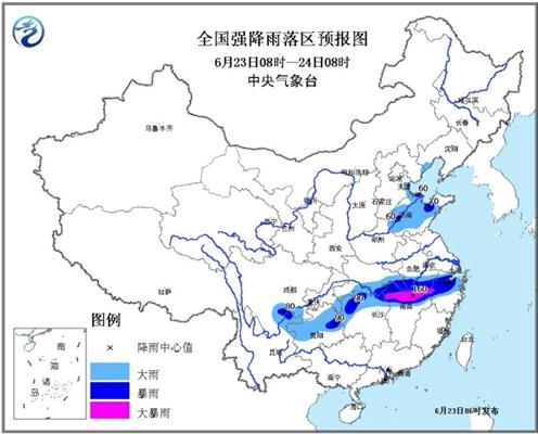 暴雨黄色预警:河北天津等局地有暴雨