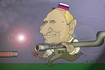 中石油与俄气项目又崩盘了?僵局不破俄罗斯惨遭抛弃?