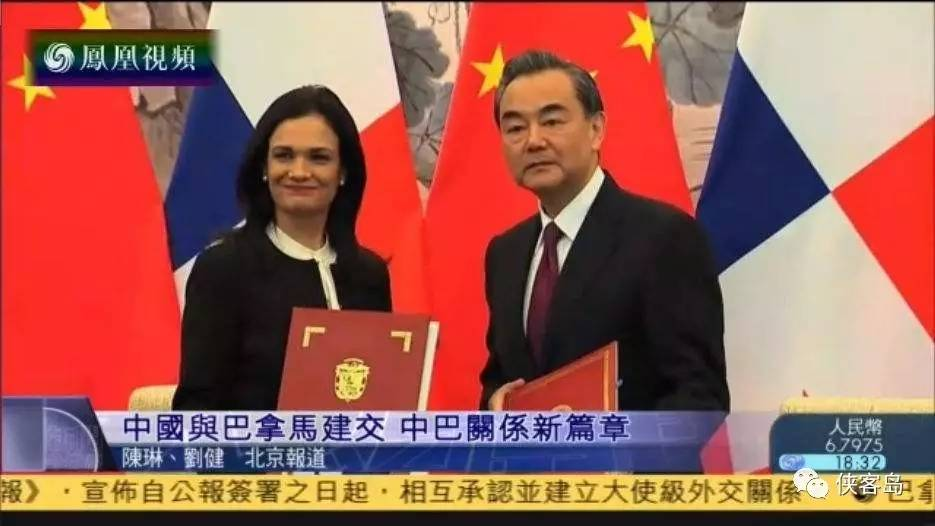 """媒体:再这样下去,台湾要""""亡""""在蔡英文手里(图)"""