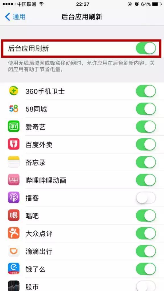 iPhone最烦烦烦烦烦烦烦烦烦人的11个功能,第8个你不得不服