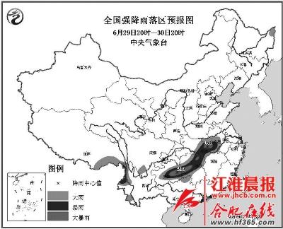 安徽今夏高温日数或多于常年 合肥今起持续降雨