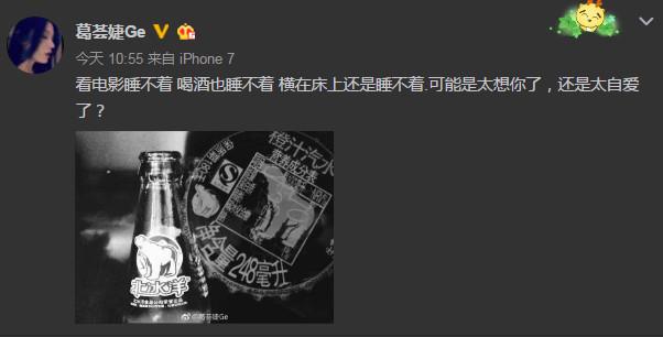 那英汪峰的儿子是梁博 章子怡为什么爱上汪峰 - 点击图片进入下一页