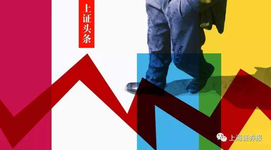 """当前市场真相:高净值客户亏损比例大增 仓位下"""""""
