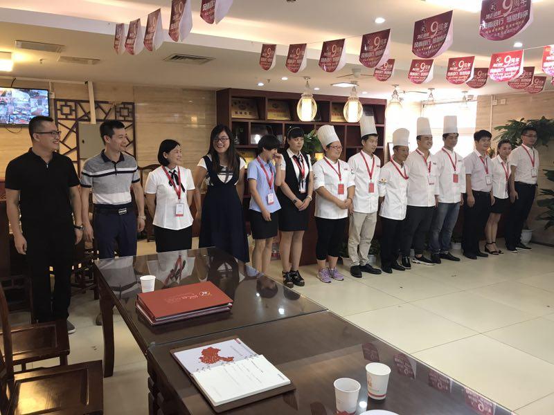 北京顶正小吃培训:北京顶正餐饮培训学校正式开业