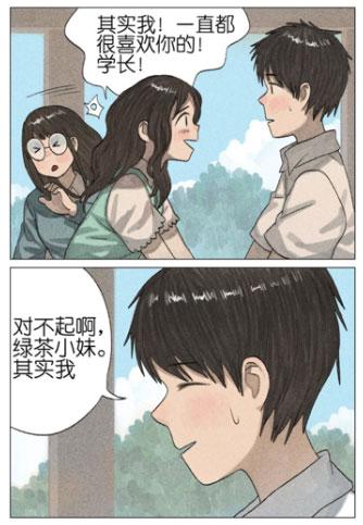 十大S级姐妹大佬联名应援咚漫画师v姐妹!漫画破产漫画图片