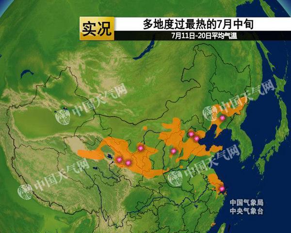 南方白天浙沪局地气温超40℃