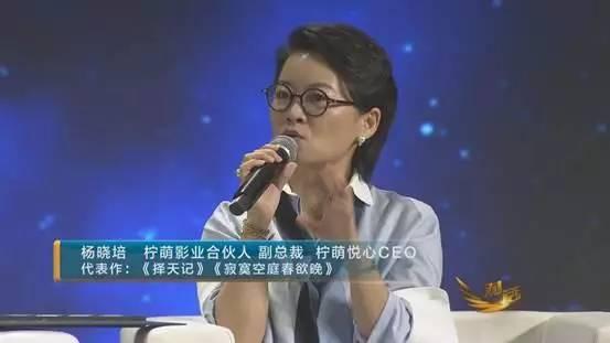 小鲜肉鹿晗片酬1.2亿?制片方央视这样说