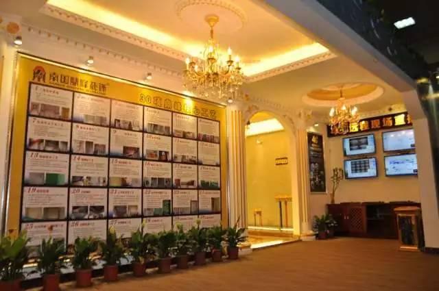 南国鼎峰装饰集团取得装修设计施工一级证书