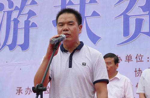 """""""旅游扶贫尧山在行动""""爱心慈善公益活动暖心启幕"""
