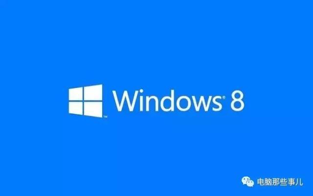 为什么没有Windows 9?真相竟然是!