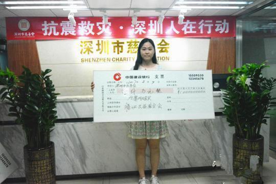 杨幂捐60万,周立波120万,马化腾1000万,马云厉害了!