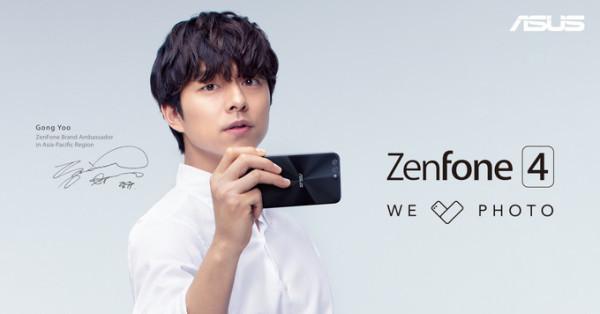 魅蓝Note6领衔8月份还将发布这5款新机