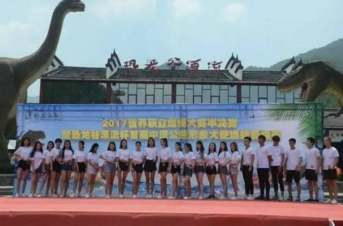 汝阳县旅游产业蓬勃发展旅游综合收入不断增长