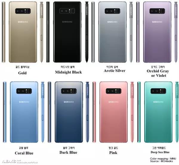 三星Note8拥有8个配色