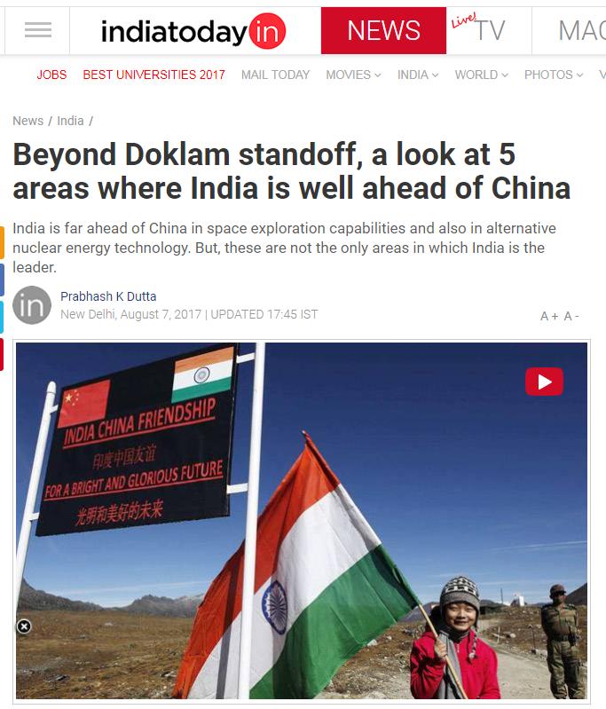 印媒称印度5方面强于中国 印网友看不下去了 (图)