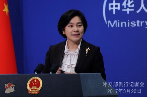 """""""针对韩国向WTO喊冤"""",中国外交部发言人华春莹3月20日在记者"""