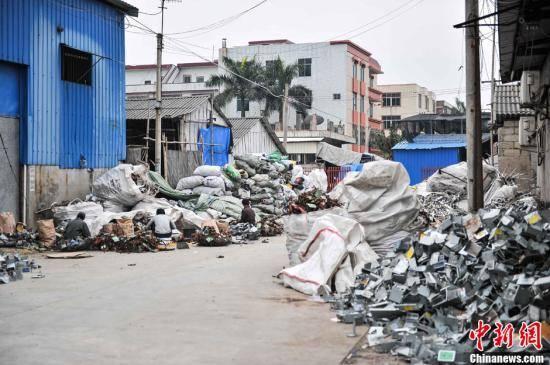 环保部:将依法取缔一批污染严重的非法再生利用企业