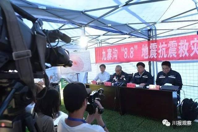 九寨沟7.0级地震烈度图发布:川甘8县受影响大部分房屋经受住考验