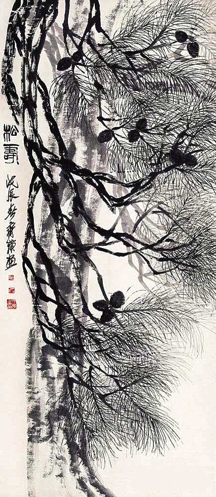 松寿齐白石1928年作