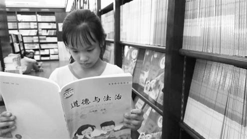 """删除部分假大空文章!济南中小学""""部编版""""教材来了"""