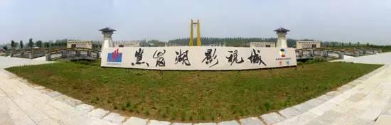 新闻客户端  据该景区公开宣传称,齐山-平天湖风景区由齐山景区,碧山