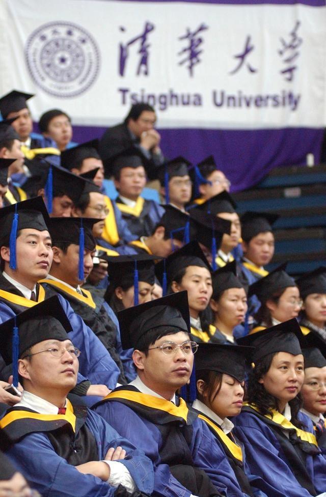清华大学处分11名研究生,涉婚外情、厕所偷窥、盗账号改成绩等