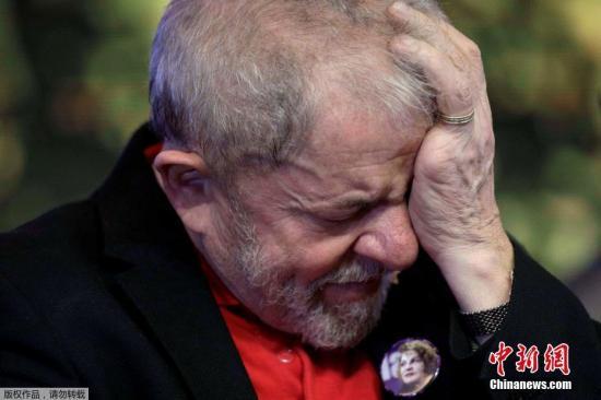 巴西政治大地震:前两届总统均因贪贿遭正式起诉
