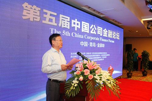 第六届中国公司金融论坛将于10月14日在山东济南举行