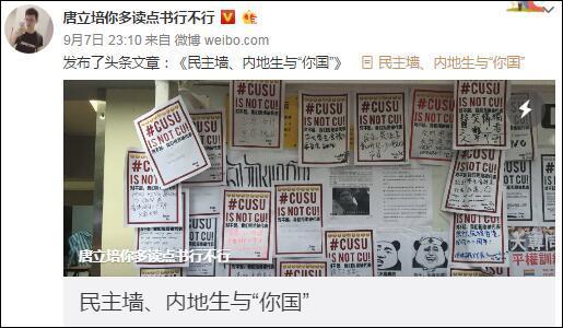[晨读]因天津港爆炸被撤职降级,女厅官又出事了