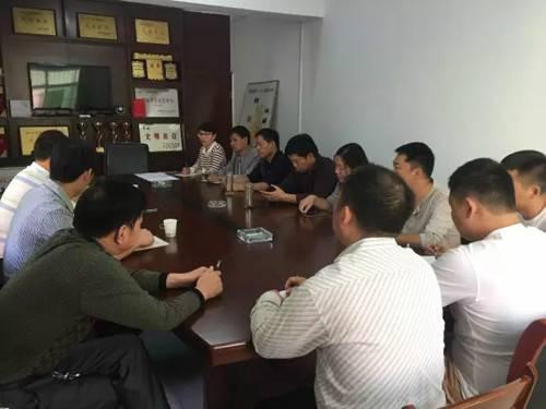 汝阳县旅游局召开主题党日活动