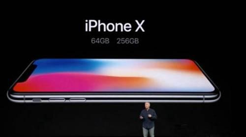清明上河园独家设计的iPhone X壁纸你值得拥有