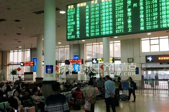 近期出行的市民注意了 这些途径枣庄的列车临时停运 山东频道 凤凰网