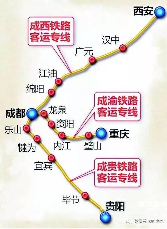 云南高铁线路图2017