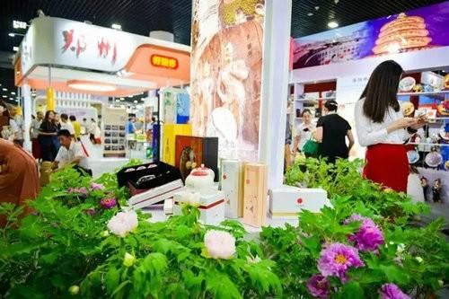 第五届中原旅游商品博览会醉美汝阳展位脱颖而出