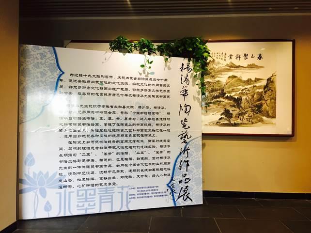 """晋升文化新名片,鄂尔多斯诗歌那达慕""""诗意绕城"""""""